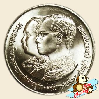 เหรียญ 10 บาท ครบ 100 ปี โรงเรียนนายร้อยพระจุลจอมเกล้า