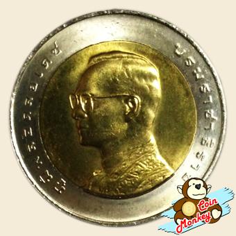 เหรียญ 10 บาท (สองสี) วาระที่ 7