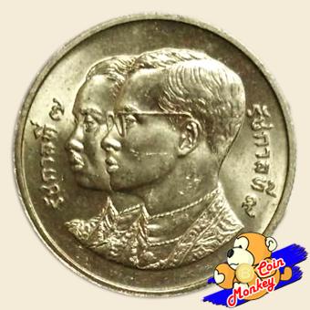 เหรียญ 2 บาท ครบ 60 ปี รัฐสภาไทย