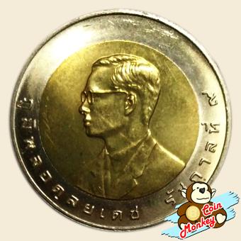 เหรียญ 10 บาท (สองสี) วาระที่ 6