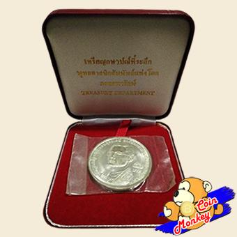 เหรียญ 50 บาท ครบ 20 ปี องค์การพุทธศาสนิกสัมพันธ์แห่งโลก (กล่องเดิมกรมธนารักษ์)