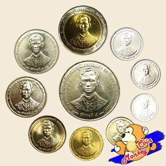 เหรียญ 20, 10, 5, 2, 1 บาท และ 50, 25, 10, 5, 1 สตางค์ กาญจนาภิเษก