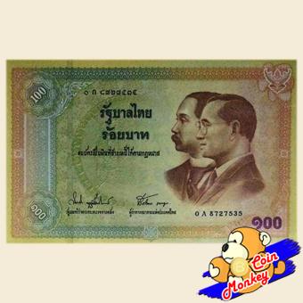 ธนบัตร 100 บาท ครบ 100 ปี การนำธนบัตรออกใช้เป็นครั้งแรก