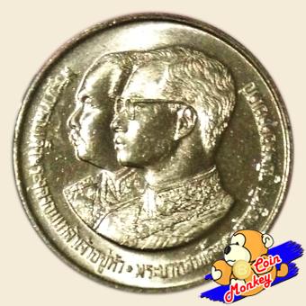 เหรียญ 2 บาท ครบ 100 ปี โรงเรียนนายร้อยพระจุลจอมเกล้า