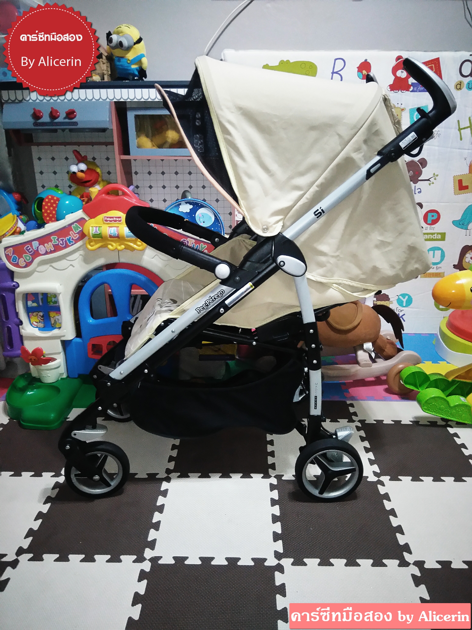 Peg Perego รุ่น SI ลายพิเศษ Fantasy Beige (made in Italy)