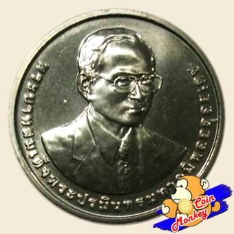 เหรียญ 100 บาท ครบ 100 ปี กรมสรรพากร