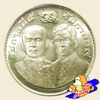 เหรียญ 100 บาท ครบ 100 ปี กระทรวงการคลัง