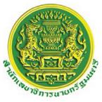 แนวข้อสอบ นักวิชาการพัสดุปฏิบัติการ สำนักเลขาธิการคณะรัฐมนตรี