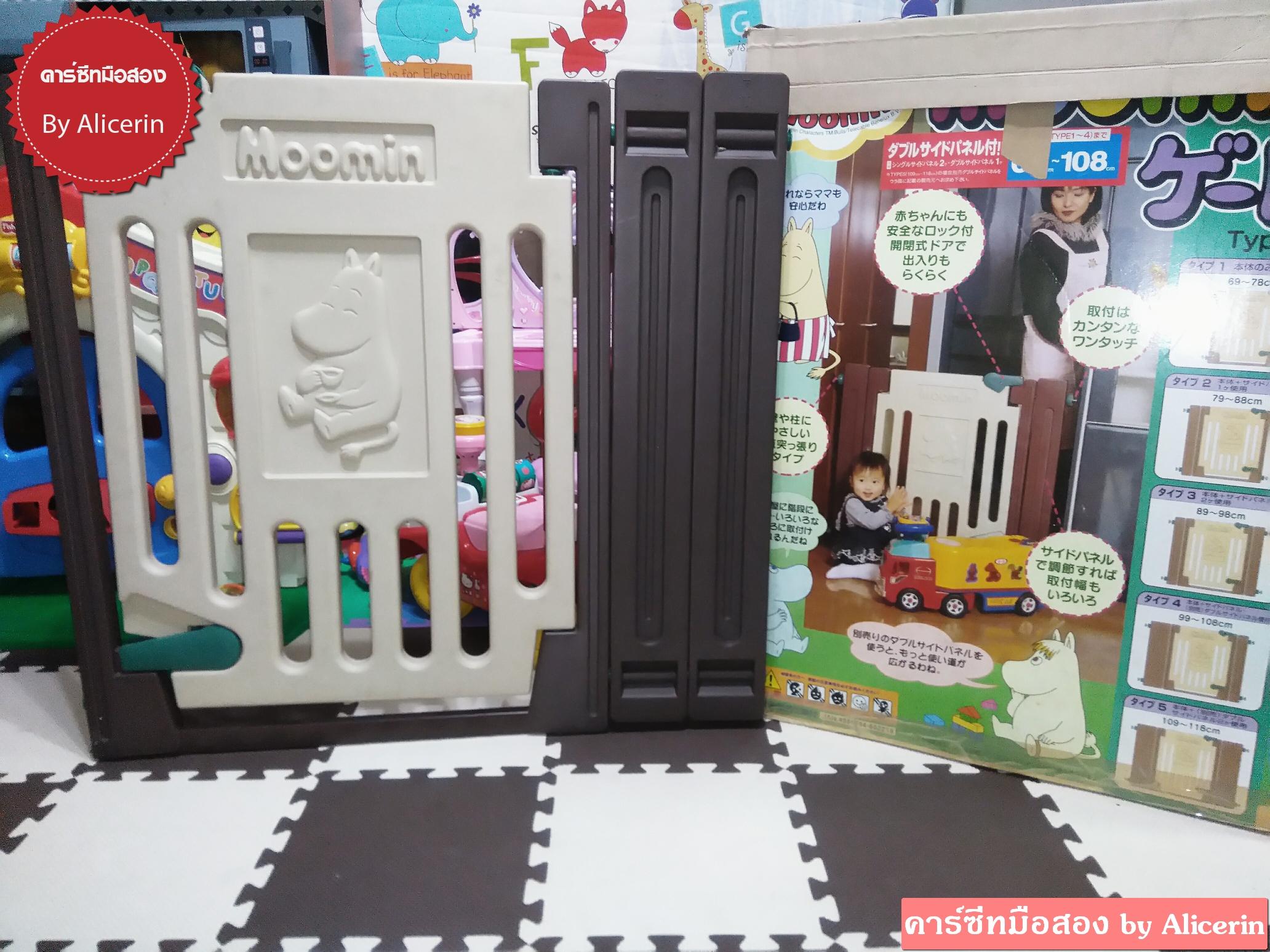 ที่กั้นประตู ที่กั้นบันได Moomin แท้ มือสองสภาพใหม่