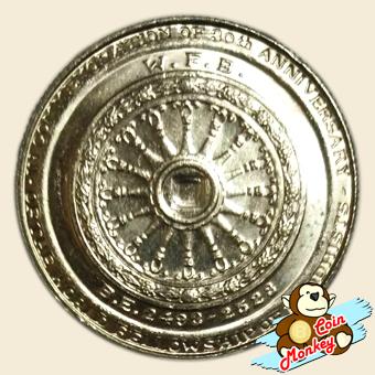 เหรียญ 10 บาท ครบ 30 ปี องค์การพุทธศาสนิกสัมพันธ์แห่งโลก