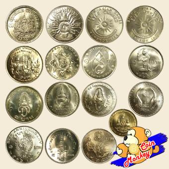 ชุดเหรียญกษาปณ์ที่ระลึก ชนิดราคา 1 บาท ครบ 16 วาระ