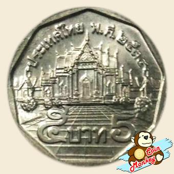 เหรียญ 5 บาท วัดเบญจมบพิตรดุสิตวนาราม พุทธศักราช 2534