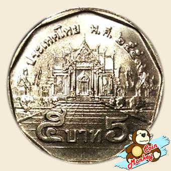 เหรียญ 5 บาท วัดเบญจมบพิตรดุสิตวนาราม กรุงเทพมหานคร พุทธศักราช 2559
