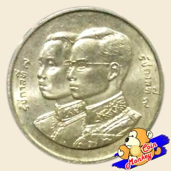 เหรียญ 2 บาท ครบ 60 ปี กรมธนารักษ์