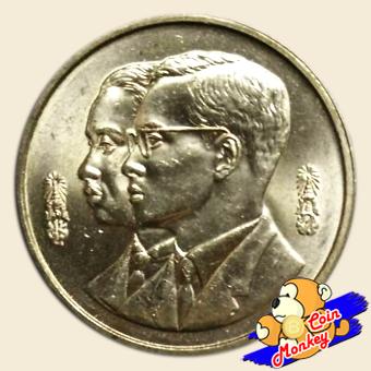 เหรียญ 2 บาท ครบ 60 ปี ราชบัณฑิตยสถาน