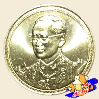 เหรียญ 20 บาท เฉลิมพระชนมพรรษา ครบ 75 พรรษา รัชกาลที่ 9