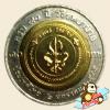 เหรียญ 10 บาท ครบ 90 ปี วชิรพยาบาล
