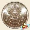 เหรียญ 10 บาท ครบ 100 ปี การไปรษณีย์ไทย