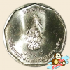 เหรียญ 10 บาท รัชมังคลาภิเษก รัชกาลที่ 9