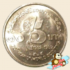 เหรียญ 10 บาท ครบ 75 ปี ของการลูกเสือโลก