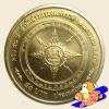 เหรียญ 50 บาท ครบ 50 ปี สำนักข่าวกรองแห่งชาติ