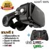 แว่นVR Cardboard รุ่น BOBO VR Z4 ของแท้ รุ่นใหม่ล่าสุด [สีดำ Black-Edition] + จอยเกมส์รีโมต MOCUTE 050 จัดส่งฟรี EMS