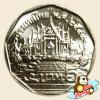 เหรียญ 5 บาท วัดเบญจมบพิตรดุสิตวนาราม พุทธศักราช 2544