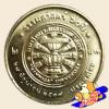 เหรียญ 2 บาท ครบ 60 ปี มหาวิทยาลัยธรรมศาสตร์