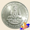 เหรียญ 600 บาท ฉลองสิริราชสมบัติ ครบ 50 ปี กาญจนาภิเษก รัชกาลที่ 9