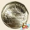 เหรียญ 5 บาท วัดเบญจมบพิตรดุสิตวนาราม พุทธศักราช 2536