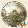 เหรียญ 10 บาท ครบ 120 ปี สถาบันที่ปรึกษาราชการแผ่นดิน