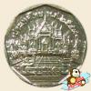 เหรียญ 5 บาท วัดเบญจมบพิตรดุสิตวนาราม พุทธศักราช 2549
