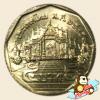 เหรียญ 5 บาท วัดเบญจมบพิตรดุสิตวนาราม พุทธศักราช 2535