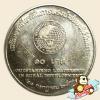 เหรียญ 10 บาท เฉลิมพระเกียรติ รัชกาลที่ 9 ในการทรงนำชนบทให้วัฒนา