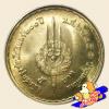 เหรียญ 5 บาท ครบ 200 ปี สมโภชกรุงรัตนโกสินทร์