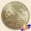 เหรียญ 2 บาท ครบ 100 ปี สภากาชาดไทย