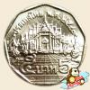 เหรียญ 5 บาท วัดเบญจมบพิตรดุสิตวนาราม พุทธศักราช 2543