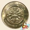 เหรียญ 10 บาท ครบ 60 ปี มหาวิทยาลัยธรรมศาสตร์