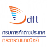 แนวข้อสอบเจ้าพนักงานธุรการ กรมการค้าต่างประเทศ PDF