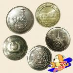 เหรียญกษาปณ์ที่ระลึก ชนิดราคา 100 บาท จำนวน 5 วาระ
