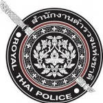 แนวข้อสอบ ตำรวจ ผบ.หมู่ ทำหน้าที่พลขับและงานขนส่ง NEW