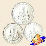 เหรียญ 10, 5 และ 1 สตางค์ กาญจนาภิเษก