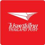 แนวข้อสอบ นักสถิติ ไปรษณีย์ไทย