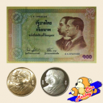 ธนบัตรและเหรียญกษาปณ์ที่ระลึก ครบ 100 ปี การนำธนบัตรออกใช้เป็นครั้งแรก