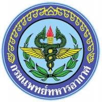 แนวข้อสอบ กรมแพทย์ทหารอากาศ