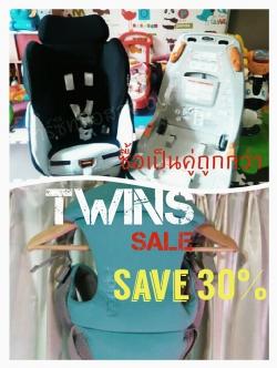 คาร์ซีท+เป้อุ้มเด็ก Aprica [[ Twins Sale ซื้อเป็นคู่ถูกกว่า ]]