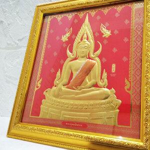 ภาพพิมพ์พระพุทธชินราช ของขวัญมงคลเปิดกิจการใหม่เสริมความรุ่งเรือง
