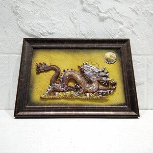 ภาพมังกรเสริมฮวงจุ้ยประดับตกแต่งบ้าน เสริมอำนาจบารมีและความสำเร็จ
