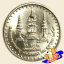 เหรียญ 2 บาท ฉลองพระชนมายุ ครบ 90 พรรษา สมเด็จพระศรีนครินทราบรมราชชนนี thumbnail 1