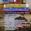 แนวข้อสอบ วิศวกรรมเครื่องกล รฟท. การรถไฟแห่งประเทศไทย NEW thumbnail 1